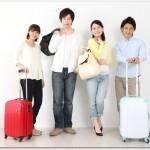 卒業旅行いつ頃に行く?いつから用意するべき?いくらかかるの?