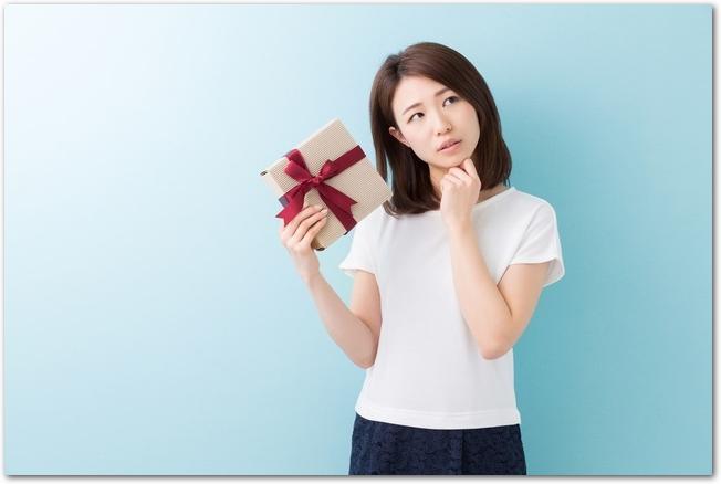 プレゼントを手に悩む女性