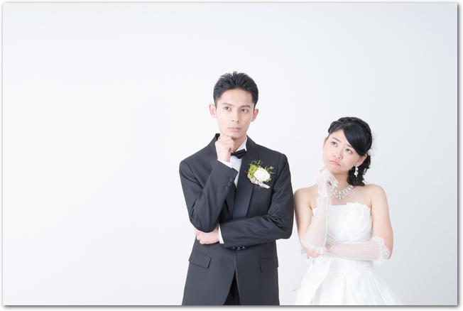 結婚式について悩むようすの新郎新婦