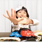 恵方巻の具材はどんなレシピ?子どもが喜ぶものは?アレンジは?