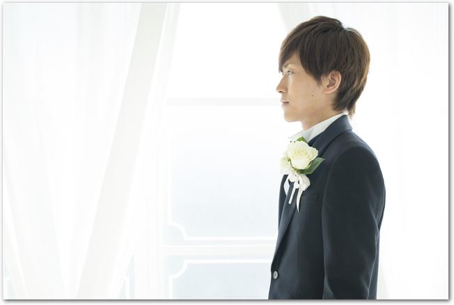 花嫁を待つ花婿
