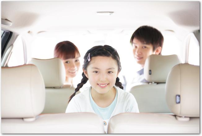 家族みんなで車で旅行