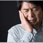 男性の更年期障害の症状は?治療方法は?効果的な予防法は?