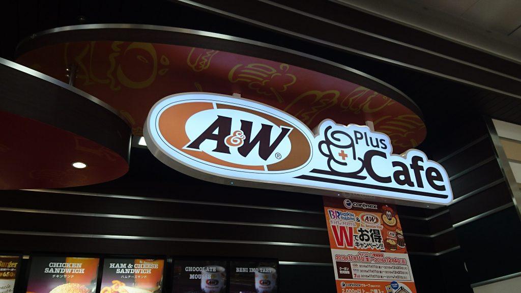 飲食店A&Wの入り口看板