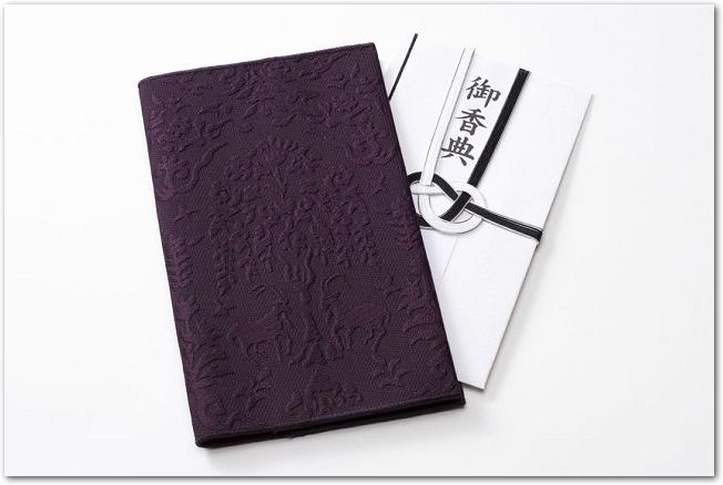 紫の袱紗と香典袋